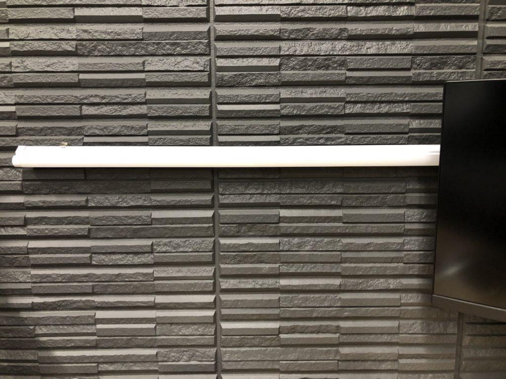 LED多目的ライト壁固定