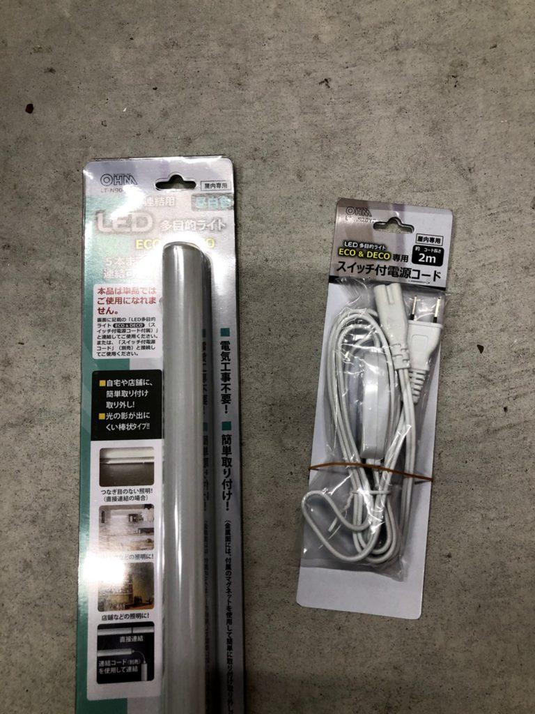 OHM LT-N900N-YS