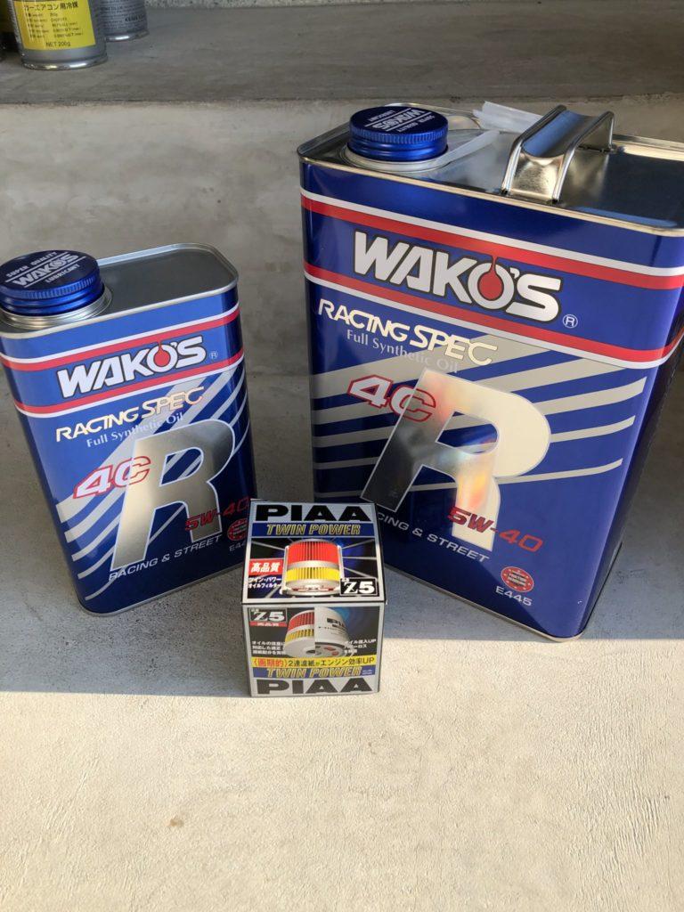 WAKO'S 4CR