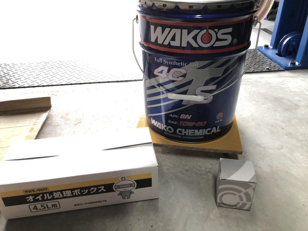 WAKO'S 4CTS
