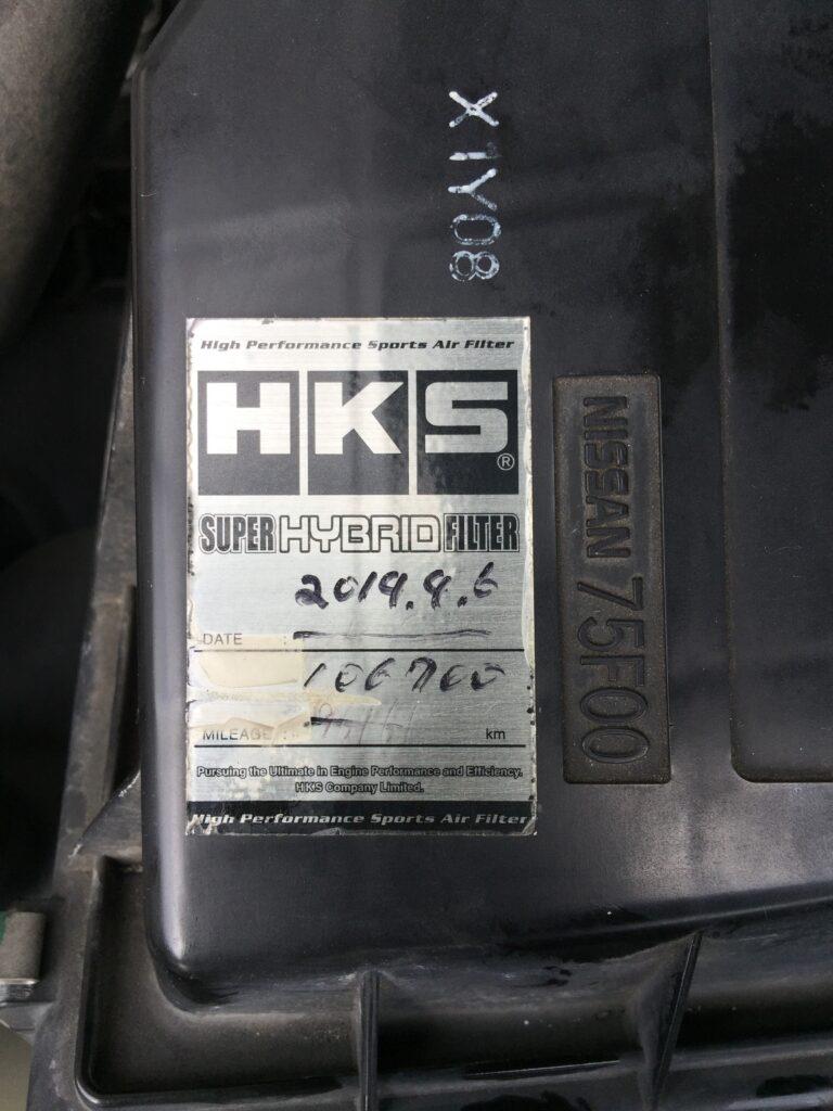 S15 シルビア エアーフィルター交換